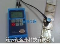 性价比好的超声波测厚仪|连云港金属测厚仪 LDT10系列