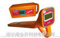 优供地下管线探测仪GXY-3000|性价比好的正品地下管线仪 GXY-3000