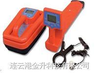 新款性价比好的地下管线探测仪TT2000A地下管线探测仪|连云港优供现升级后型号为TT2300 TT2000A TT2300