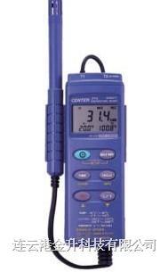 行货正品台湾群特数字式温湿度计 CENTER314 温湿度仪 CENTER-314  CENTER-314