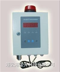 固定壁挂式臭氧气体检测仪|连云港O3气体检测仪