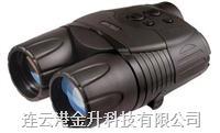 **原装白俄罗斯(yukon)专业型数码夜视仪5×42|玉兰夜视仪5X42 5X42