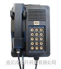 矿用KTH107型煤矿用本质安全型自动电话机|矿用电话机带防爆证煤安证 KTH107
