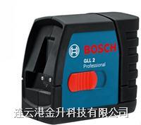 正品行货德国BOSCH博世GLL2 2线激光水平仪|高精度高亮度防摔设计  GLL2