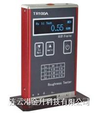 时代恒宇**表面粗糙度仪TR100A 连云港便携式粗糙度仪