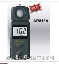正品香港希玛数字照度计AR813A 照度仪 光度计AR-813A 测量光照度大小亮度 AR813A
