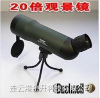 Bushenll 博士能20X50 高倍高清 单筒望远镜 单筒微光夜视 观景镜|连云港观景镜带脚架 20X50