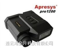 新品美国艾普瑞激光测距望远镜APRESYS PRO1200|测量显示小数点后一个数字 PRO1200