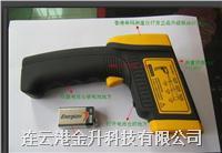 正品香港希玛非接触式AR872+ 红外测温仪|连云港手持高温测温仪 AR872+