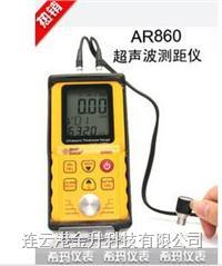 **高精钢板测厚仪 香港希玛AR860精密型超声波测厚仪|连云港测厚仪 AR860