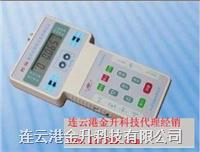 行货正品激光直读式可吸入粉尘连续测试仪PC-3A 连云港供应 PC-3A