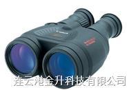 正品行货日本佳能CANON佳能望远镜:佳能稳像仪18x50IS/佳能防斗望远镜 18X50 IS