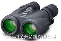 厂家直供日本佳能CANON 佳能稳像仪10x42LISWP|连云港双筒防抖望远镜 10x42 LISWP