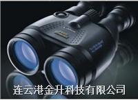 厂家直供日本佳能CANON佳能CANON稳像仪15x50IS AW|佳能防抖双筒望远镜 15x50 IS AW