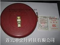 ABS材料皮卷尺国内批发|连云港厂家直销高档皮卷尺 10米 20米 30米 50米 100米 200米
