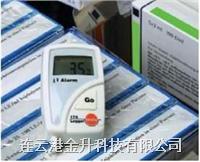 行货正品德国德图 温度记录仪TESTO-174 药厂车间等使用的最新款温度仪