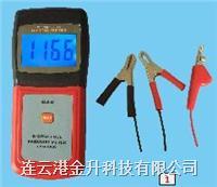 出口新品燃油压力计FPM-2680|连云港燃油压力仪 FPM-2680