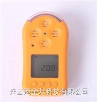 新款八环四合一气体易胜博注册BX80BX80便携式可燃气体、硫化氢、氧气、一氧化碳四合一气体易胜博注册 BX80