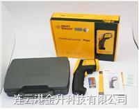 **香港希玛AR842A红外测温仪AR842A+/AR-842A+(-50-600度)|连云港红外线测温仪 AR842A+