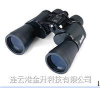 行货正品美国Bushnell博士能望远镜 10X50双筒望远镜133450|进口望远镜 10x45 133450