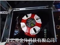 出口日本的八线激光水平仪ML-8|高性价比的激光标线仪恒昌MP9 ML-8 MP9