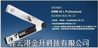 正品德国博世DWM 40 L Professional角度测量仪|连云港角度测量仪 DWM 40 L