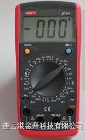 正品优利德UT39A 数字万用表 自动关机/通断蜂鸣 假一罚十 UT39A
