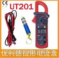 正品优利德万用表数字式钳形万用表UT201 空调维修 赠激光笔 UT201