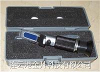 出口大范围高浓度盐分折射仪|食品加工行业盐度分析仪FG212 FG212