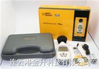 **香港希玛 数字噪音计/分贝仪/声级计AR844 代替AR834可接电脑 AR844
