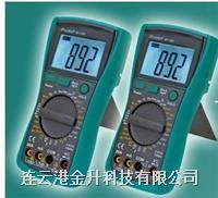 正品台湾宝工MT-1280防烧型数字万用表(保5年) 测电容 温度|连云港进口数显万用表 MT-1280