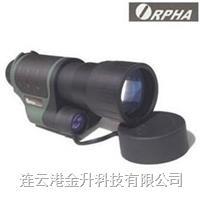 **德国奥尔法单筒5倍夜视仪ORPHA CS-2|连云港单筒经典款夜视仪 ORPHA CS-2