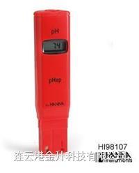 正品意大利哈纳原装进口笔式酸度计HI98107|连云港进口笔式PH酸碱度检测仪 HI98107