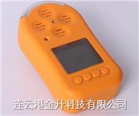 正品八环BX80 二合一甲烷 硫化氢气体易胜博注册|二合一气体分析仪 BX80