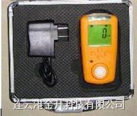 **典威BF90氧气气体易胜博注册采用进口CT传感器带声光震报警0.1显示读数 BF90 氧气