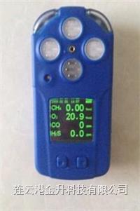 正品新款澳洲新仪器四合一气体易胜博注册CD4|彩屏声光震动报警带防爆证 CD4