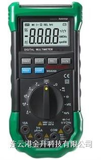 正品行货自动全保护防烧插孔专利声光报警MS8268mastech 华谊万用表 MS8268