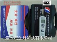 正品矿用本安型温湿度易胜博注册YWSD50/100带煤安证防爆证多功能 YWSD50/100