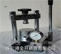 促销正品红外分光度计配套设备压片机HY-12|红外压片机 HY-12