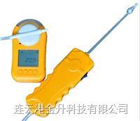 **泵吸式氧气气体易胜博注册BF90-W|高精度气体易胜博注册 BF90-W