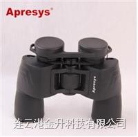**美国APRESYS艾普瑞双筒望远镜M4008带防水防雾手持双筒望远镜 M4008