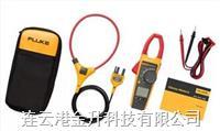 正品美国福禄克FLUKE 376 真有效值钳形表带柔性电流探头 F376|美国福禄克钳形电流表 FLUKE376 F376