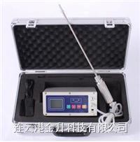 正品新款泵吸式四合一气体检测仪BXS70|采用进口传感器的四合一气体测试仪 BXS70