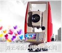 正品科力达彩屏全站仪KTS-462RL|350米免棱镜IP66防水全站仪 KTS-462RL KTS462RL