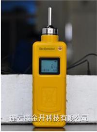 **带内置泵煤气气体检漏仪/Ex检漏仪|连云港煤气易胜博注册 BX80 煤气