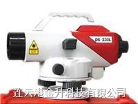 正品激光自动安平水准仪兴欧DSZL32-1|32倍放大激光水准仪 DS-Z32L