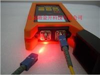 出口光功率计红光光源一体机/20km/带自校准 双讯 CY-160