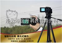 正品多功能输电线路专用测量仪X2|电力部门专用激光测量仪