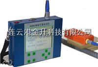 博特BoTe钢筋位置检测仪RCL-900/钢筋位置探测仪 RCL-900