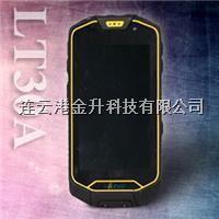 华测LT30A移动GIS终端手机 三防手机 LT30A